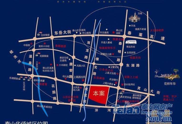 青岛至泰山地图